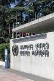 Ingång av Förenta Nationerna som bygger i Genève, Schweiz Royaltyfri Bild