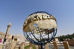 Ingång av semesterortlandet av civilisation i det Al Qarah berget i saudiern Arabii arkivfoto