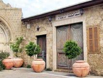 Ingång 2012 för Jaffa al-siksikmoské Fotografering för Bildbyråer