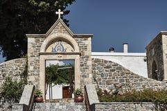 Ingång till den ortodoxa kloster Royaltyfri Bild