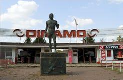 Ingång till det Dinamo sportkomplexet, Bucharest, Rumänien Arkivbilder