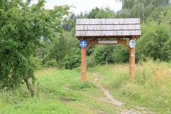 Ingång till det slovakiska paradiset Royaltyfri Fotografi