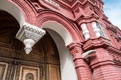 Ingång till det statliga historiska museet i Moskva Arkivbild