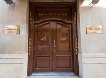 Ingång till en moské, gamla dörrar Royaltyfri Fotografi