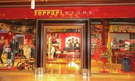 Ingång till ett Ferrari lager Arkivbilder