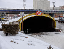 Ingång till gångtunnelen under konstruktion Royaltyfria Foton