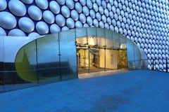 Ingång till Selfridges, Birmingham, UK Arkivfoton