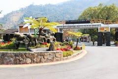 Ingången av den kulturella Taiwan urbefolkningen parkerar Idepicting i det Pintung länet, Taiwan royaltyfri bild