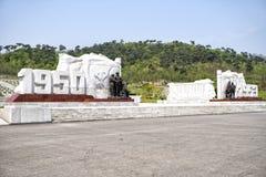 Ingången till fäderneslandbefrielsekriget spelar martyr kyrkogården Pyongyang DPRK - Nordkorea Arkivbild