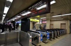 Ingångsjärnvägsstation av den Kyoto drevstationen Arkivfoton
