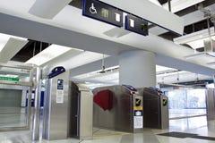 ingångsjärnvägstation Fotografering för Bildbyråer