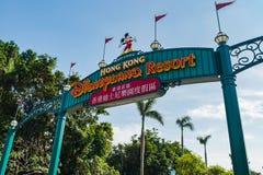 Ingångsport av den Hong Kong Disneyland semesterorten, gränsmärket och populärt för turist- dragning; Hong Kong Kina, 17 December arkivbilder