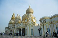 Ingångsport dubai UAE för global by arkivfoton