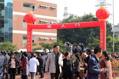 Inga studenter av Xiamen 1 mellanstadium rymde vuxen ceremoni, Adobe rgb Royaltyfria Bilder