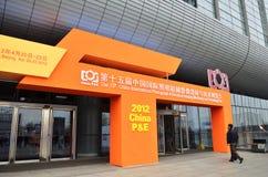 Ingang aan 2012 China P&E stock afbeeldingen