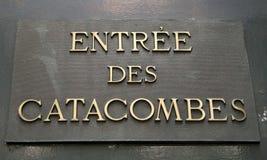 Ingang aan Catacomben Royalty-vrije Stock Afbeeldingen
