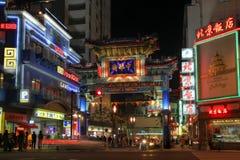 Ingang aan Chinatown, Yokohama, Japan stock foto