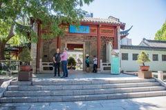 Ingang aan Chinese Tuin van Vriendschap Royalty-vrije Stock Foto's