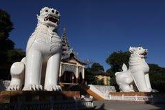 Ingang aan de Heuvel van Mandalay stock afbeelding