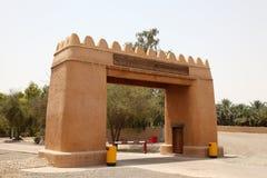 Ingang aan de Oase in Al Ain stock fotografie
