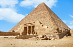 Ingang aan de Piramide royalty-vrije stock afbeeldingen