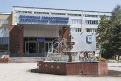 Ingang aan de Pyatigorsk-Taalkundige Universiteit van de Staat, Rusland Royalty-vrije Stock Afbeeldingen