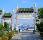 Ingang aan het Kaohsiung-Martelaarheiligdom Royalty-vrije Stock Afbeeldingen