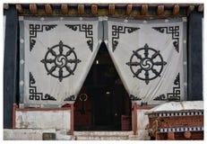 Ingang aan het klooster royalty-vrije stock foto