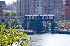 Ingang aan Long Island Stock Afbeelding