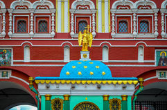 Ingang aan rood vierkant Moskou de stad in Royalty-vrije Stock Foto