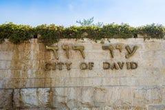 Ingang aan Stad van David - het oudste deel van Jeruzalem royalty-vrije stock foto