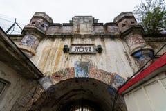 Ingang in Fort 13 Jilava, Roemenië Stock Afbeeldingen