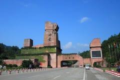 Ingang van danxia van China Stock Fotografie