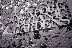 Ingang van de Tuinen van Singapore de Botanische Royalty-vrije Stock Afbeeldingen