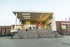 Ingang van ISM in Keulen Royalty-vrije Stock Foto's