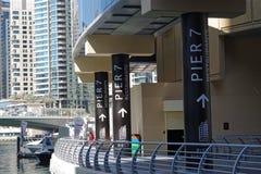 Ingang van Pijler 7 de première van de Jachthaven van Doubai fijne het dineren scène met 7 verschillende restaurants die unieke a royalty-vrije stock afbeelding