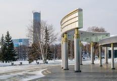 Ingangsgroep Kosmos-theater en citiscape in de winter Royalty-vrije Stock Fotografie
