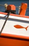 Ingelegde gesneden detail Griekse vissersboot Stock Afbeeldingen