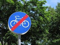 Ingen cykel för trafiktecken Arkivfoton