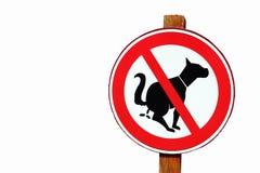 Ingen hundtoalett Arkivbild