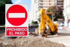 Ingen inkräkta affisch i spanjor Bakgrund för arbetszon Arkivbilder