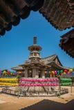 Ingen nationell skatt för Dabotap pagod 20 av Korea Royaltyfria Foton