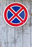 ingen parkeringsteckentrafik Royaltyfri Bild