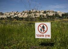 Ingen passage undertecknar in hebré Fotografering för Bildbyråer