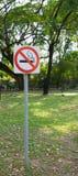 ingen teckenrökning Royaltyfri Bild