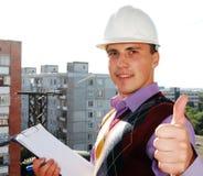 Ingenieur. Lizenzfreie Stockfotos