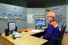 Ingenieur am Arbeitsplatz Stockfotografie