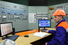 Ingenieur am Arbeitsplatz Lizenzfreie Stockbilder