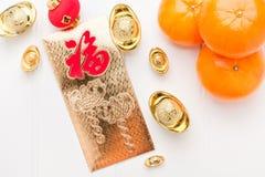 Ingenio de oro del prisionero de guerra del ANG del paquete del sobre del Año Nuevo de chino de la visión superior Imagenes de archivo