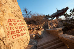 Ingeschreven rots en paviljoen op de top van Taishan, China Stock Foto's
